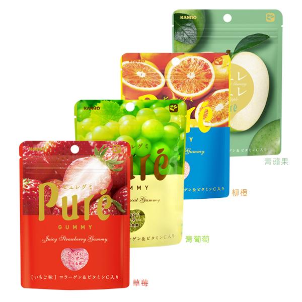 日本 KANRO 甘樂 Pure 草莓/柳橙/青蘋果/青葡萄 軟糖56g ♦ 樂荳城  ♦