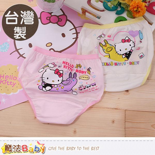 女童內褲 台灣製Hello kitty&Rody海藻纖維三角彈性內褲兩件一組 魔法Baby~k44577