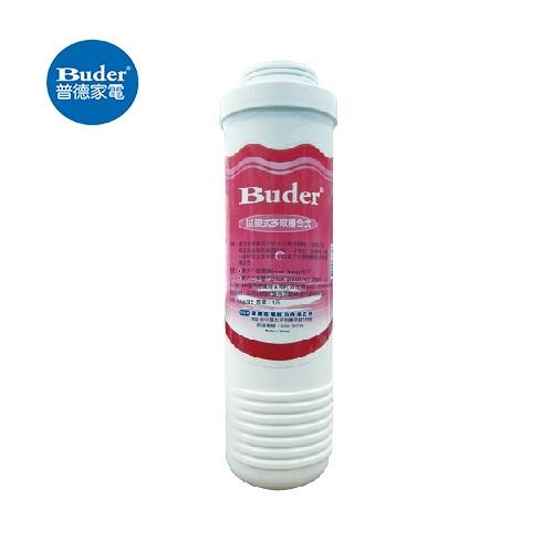 【淨水生活】《普德Buder》《公司貨》APROS系列 NSF多效複合式濾心 CI20115