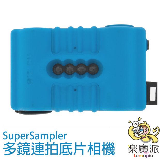 『樂魔派』Lomography  Lomo 多鏡連拍底片相機 SuperSampler 霧化藍色版 四格連環照  135mm 底片