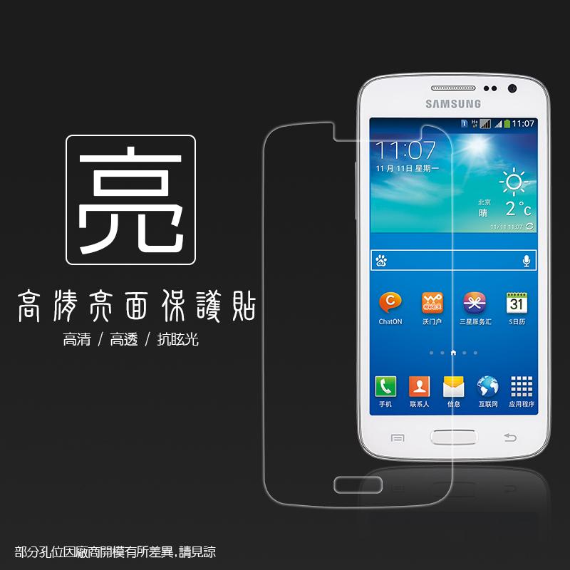 亮面螢幕保護貼 Samsung GALAXY Win Pro G3812/G3810/G3819 保護貼