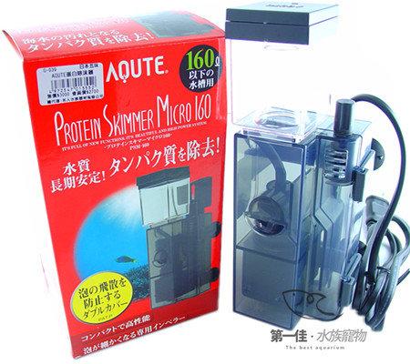 [第一佳水族寵物]日本五味GEX AQUTE蛋白除沫器蛋白過濾器內置式免運費