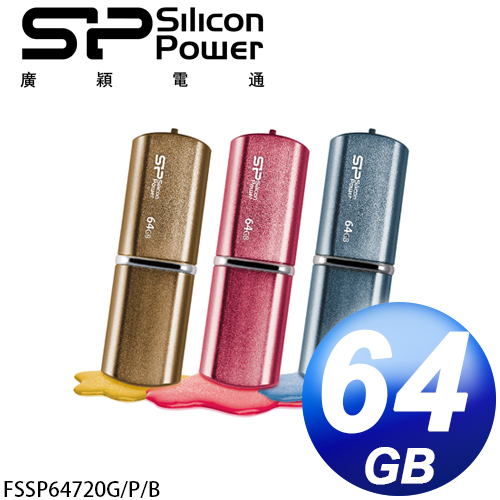 廣穎 Silicon Power LuxMini 720 64GB  時尚隨身碟