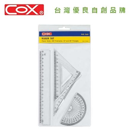 COX 三燕 NO.260 20CM三角板尺組 / 組