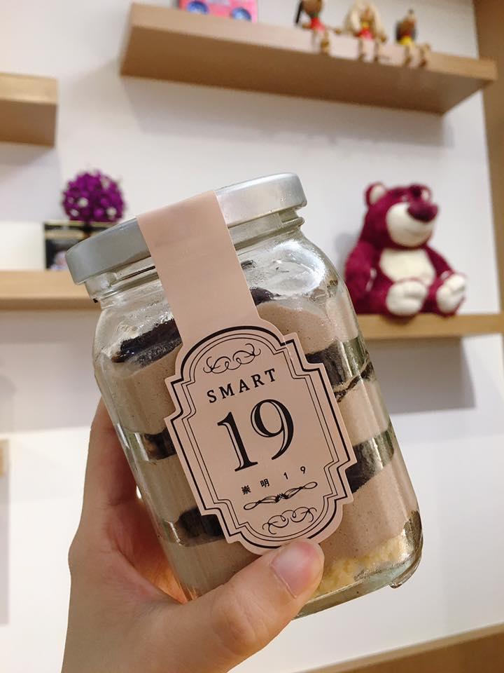 【Smart 19 Bakery】70%的幸福 罐子蛋糕:滿滿巧克力