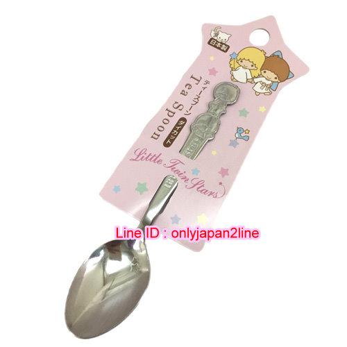 【真愛日本】16110500003日本製不鏽鋼-雙子星小湯匙  三麗鷗家族 Kikilala 雙子星  湯匙 叉子 餐具 日本製