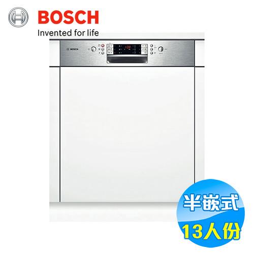 BOSCH 13人份 半嵌式洗碗機 SMI63M15TC