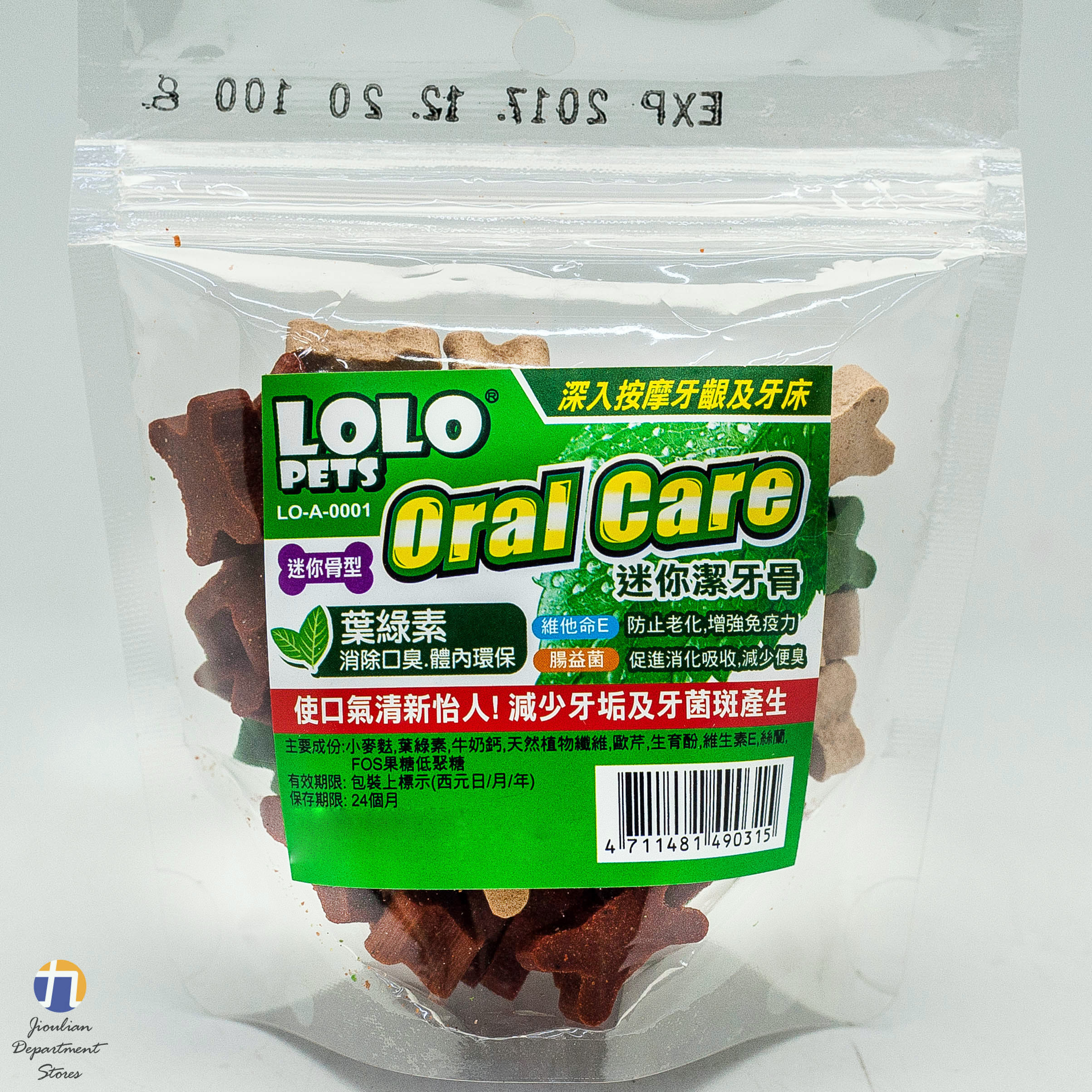 {九聯百貨} LOLO pet Oral care 迷你潔牙骨 100g (迷你骨型)