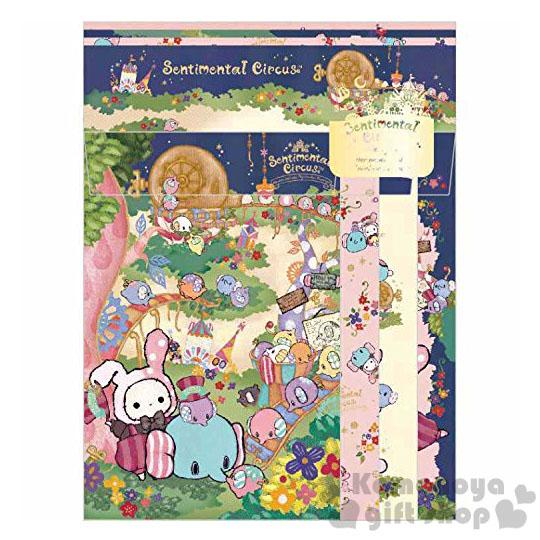 〔小禮堂〕憂傷馬戲團 日製信紙組《多大象.花朵.遊樂園》發條大象系列