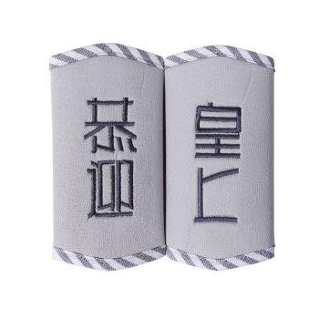 ★衛立兒生活館★EzBag 趣味文字口水巾(隨機出貨)