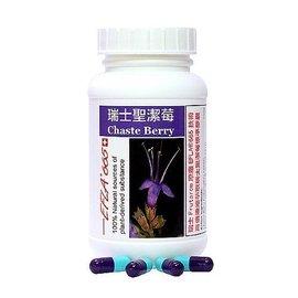 赫而司 瑞士聖潔莓 標準萃取膠囊 400mg 90粒/瓶◆德瑞健康家◆