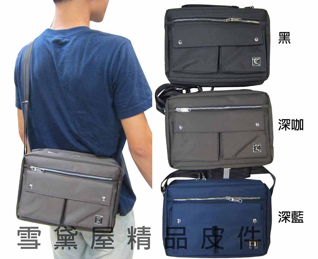 ~雪黛屋~LECAF 肩側包二層拉鍊式主袋口可8吋電腦隨身物品肩背可斜側背防水尼龍布材質 LE520-022