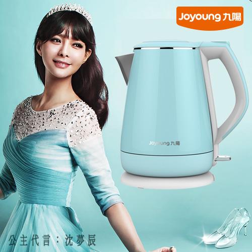 Joyoung九陽 公主系列1.5L不鏽鋼快煮壺 K15-F023M Tiffany藍 食品級304不鏽鋼