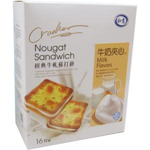 原味牛軋餅 (蛋奶素)