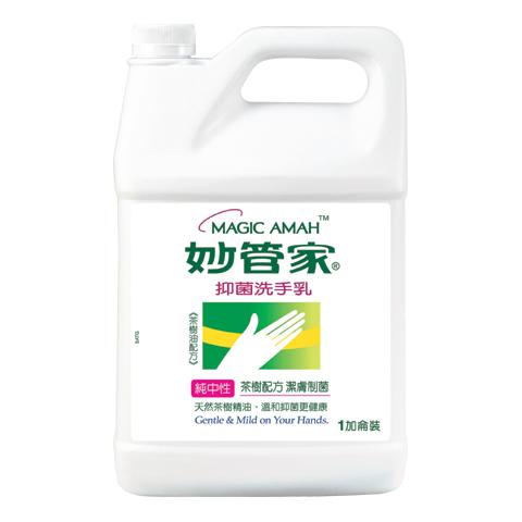 【妙管家 洗手乳】妙管家 純中性抗菌洗手乳 (1加侖/桶)