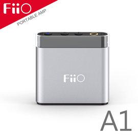 【風雅小舖】【FiiO A1隨身型耳機功率擴大器】 可調音量/EQ