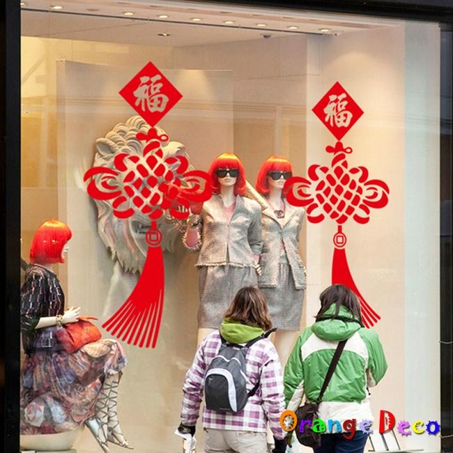 【橘果設計】中國結 DIY組合壁貼 牆貼 壁紙 無痕壁貼 室內設計 裝潢 裝飾佈置