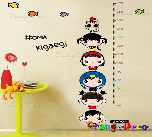 【橘果設計】大頭娃娃身高尺 DIY組合壁貼 牆貼 壁紙 無痕壁貼 室內設計 裝潢 裝飾佈置