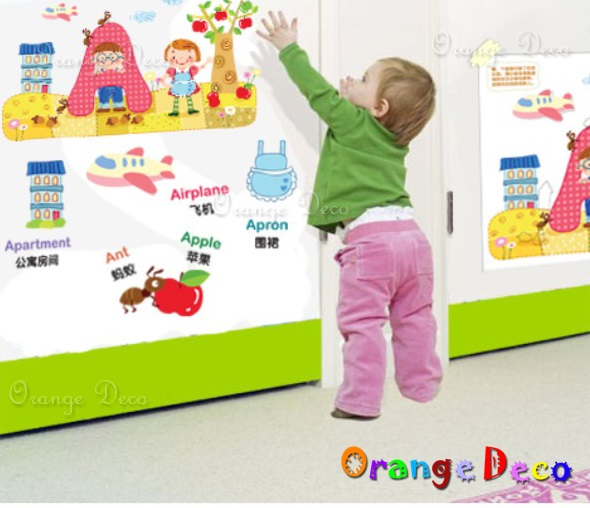 【橘果設計】字母A DIY組合壁貼 牆貼 壁紙 無痕壁貼 室內設計 裝潢 裝飾佈置
