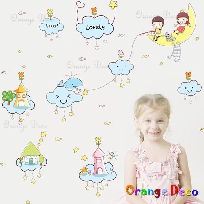 【橘果設計】童話 DIY組合壁貼 牆貼 壁紙 無痕壁貼 室內設計 裝潢 裝飾佈置