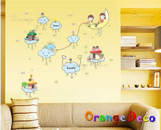 【橘果設計】星空童話 DIY組合壁貼 牆貼 壁紙 無痕壁貼 室內設計 裝潢 裝飾佈置