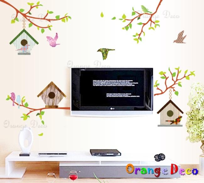 【橘果設計】鳥窩 DIY組合壁貼 牆貼 壁紙 無痕壁貼 室內設計 裝潢 裝飾佈置
