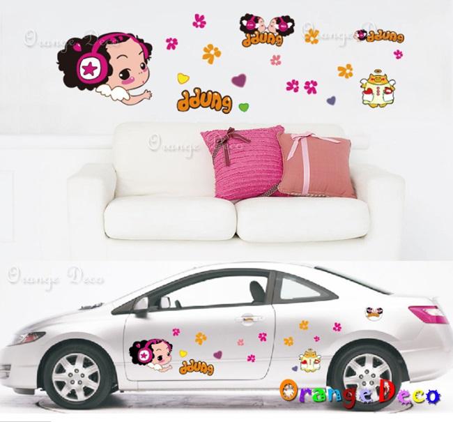 【橘果設計】迷糊娃娃 DIY組合壁貼 牆貼 壁紙 無痕壁貼 室內設計 裝潢 裝飾佈置