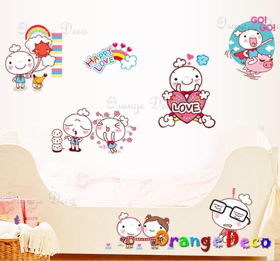 【橘果設計】可愛娃娃 DIY組合壁貼 牆貼 壁紙 無痕壁貼 室內設計 裝潢 裝飾佈置