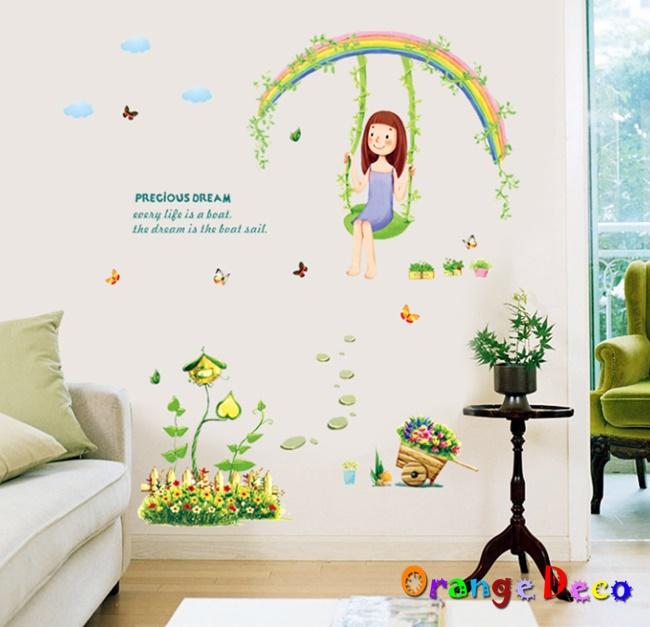 【橘果設計】盪鞦韆 DIY組合壁貼 牆貼 壁紙 無痕壁貼 室內設計 裝潢 裝飾佈置