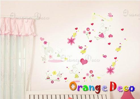 【橘果設計】老鼠盪鞦韆 DIY組合壁貼 牆貼 壁紙 無痕壁貼 室內設計 裝潢 裝飾佈置