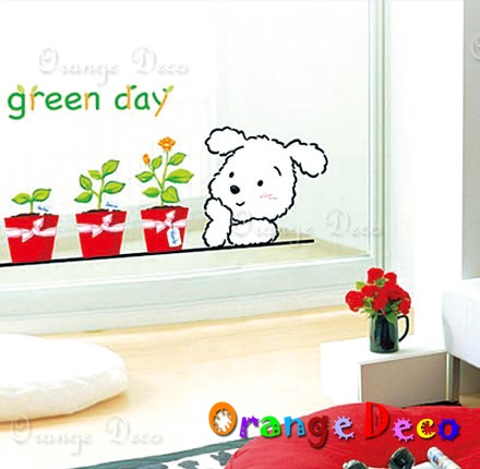 【橘果設計】green day DIY組合壁貼 牆貼 壁紙 無痕壁貼 室內設計 裝潢 裝飾佈置