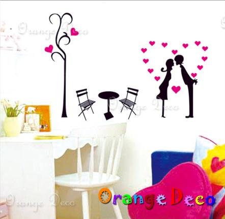 【橘果設計】情侶桌 DIY組合壁貼 牆貼 壁紙 無痕壁貼 室內設計 裝潢 裝飾佈置