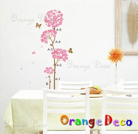 【橘果設計】蝶戀花 DIY組合壁貼 牆貼 壁紙 無痕壁貼 室內設計 裝潢 裝飾佈置