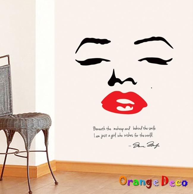 【橘果設計】瑪丹娜 DIY組合壁貼 牆貼 壁紙 無痕壁貼 室內設計 裝潢 裝飾佈置