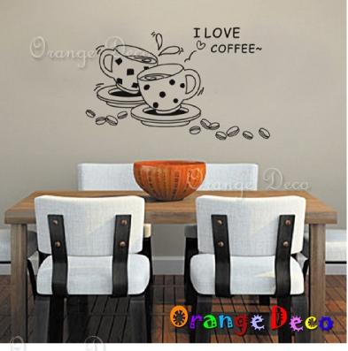 【橘果設計】Coffee time DIY組合壁貼 牆貼 壁紙 無痕壁貼 室內設計 裝潢 裝飾佈置