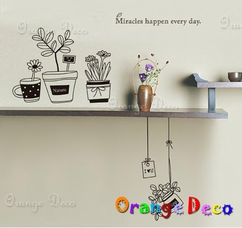 【橘果設計】藝術花盆 DIY組合壁貼 牆貼 壁紙 無痕壁貼 室內設計 裝潢 裝飾佈置