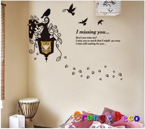 【橘果設計】壁燈 DIY組合壁貼 牆貼 壁紙 無痕壁貼 室內設計 裝潢 裝飾佈置