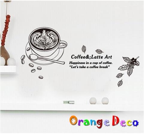 【橘果設計】咖啡拉花 DIY組合壁貼 牆貼 壁紙 無痕壁貼 室內設計 裝潢 裝飾佈置