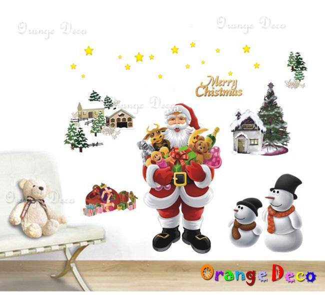 【橘果設計】聖誕老公公 DIY組合壁貼 牆貼 壁紙 無痕壁貼 室內設計 裝潢 裝飾佈置