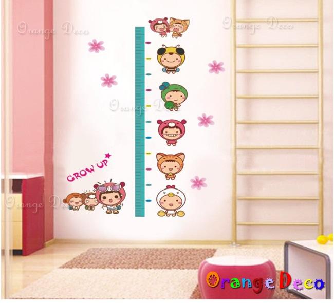 【橘果設計】娃娃身高尺 DIY組合壁貼 牆貼 壁紙 無痕壁貼 室內設計 裝潢 裝飾佈置