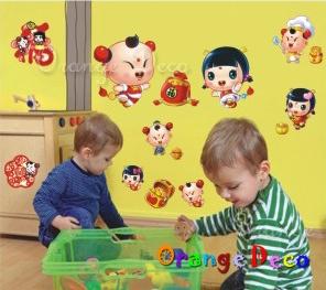 【橘果設計】中國娃娃 DIY組合壁貼 牆貼 壁紙 無痕壁貼 室內設計 裝潢 裝飾佈置