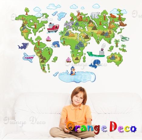 【橘果設計】世界地圖 DIY組合壁貼 牆貼 壁紙 無痕壁貼 室內設計 裝潢 裝飾佈置