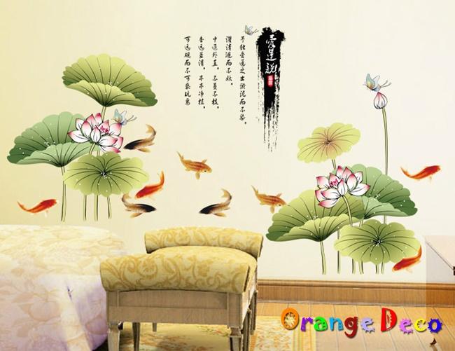 【橘果設計】鯉魚蓮花 DIY組合壁貼 牆貼 壁紙 無痕壁貼 室內設計 裝潢 裝飾佈置