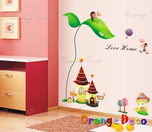 【橘果設計】童話屋 DIY組合壁貼 牆貼 壁紙 無痕壁貼 室內設計 裝潢 裝飾佈置