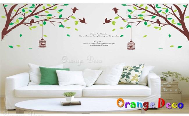 【橘果設計】田園風景 DIY組合壁貼 牆貼 壁紙 無痕壁貼 室內設計 裝潢 裝飾佈置