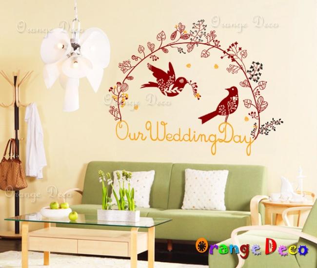 【橘果設計】Wedding Day DIY組合壁貼 牆貼 壁紙 無痕壁貼 室內設計 裝潢 裝飾佈置