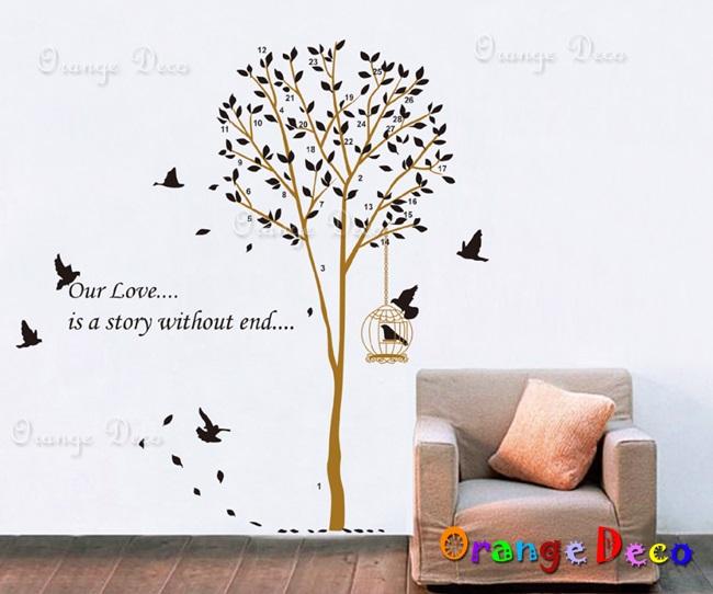 【橘果設計】鳥籠樹 DIY組合壁貼 牆貼 壁紙 無痕壁貼 室內設計 裝潢 裝飾佈置