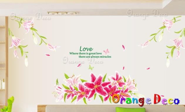 【橘果設計】香水百合 DIY組合壁貼 牆貼 壁紙 無痕壁貼 室內設計 裝潢 裝飾佈置