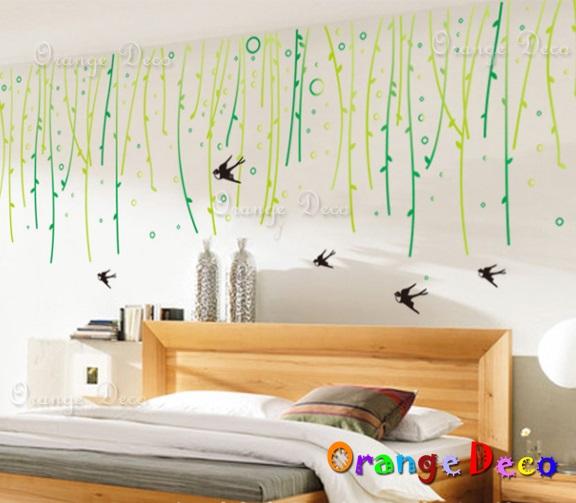 【橘果設計】柳燕 DIY組合壁貼 牆貼 壁紙 無痕壁貼 室內設計 裝潢 裝飾佈置