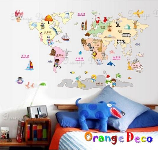 【橘果設計】萬國地圖 DIY組合壁貼 牆貼 壁紙 無痕壁貼 室內設計 裝潢 裝飾佈置